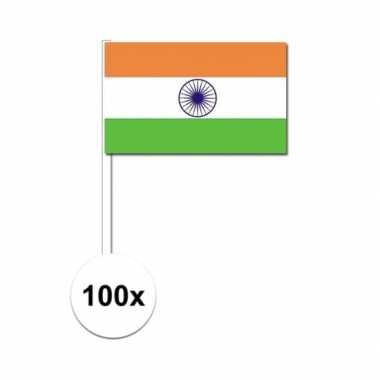 100x indiase fan/supporter vlaggetjes op stok