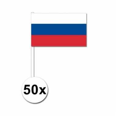50 zwaaivlaggetjes russische vlag
