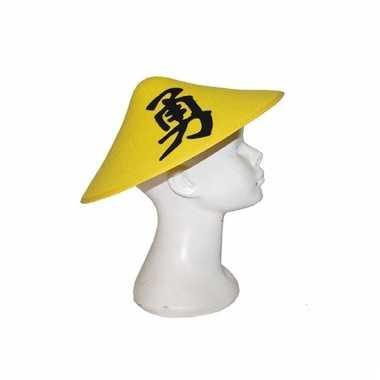Gele aziatische hoed met chinees teken