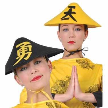 Gele chinese verkleedhoed voor volwassenen