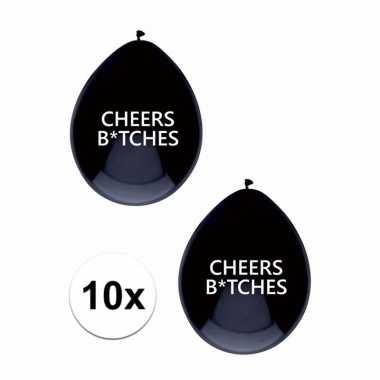 Get wasted feestballonnen 10 stuks