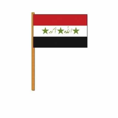 Irakese zwaaivlag