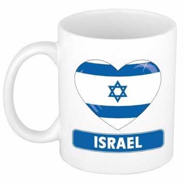 Israelische vlag hart mok / beker 300 ml