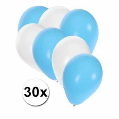 Lichtblauwe/witte ballonnen 30x