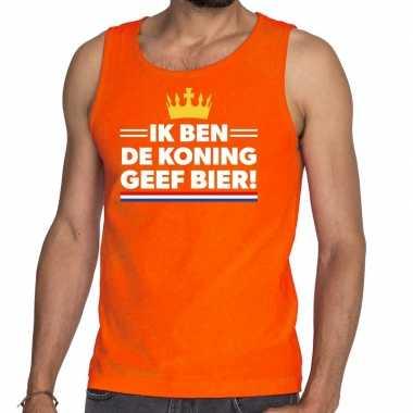 Oranje ik ben de koning geef bier tanktop / mouwloos shirt voor