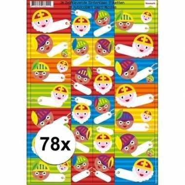 Sinterklaas kado stickers 78 stuks