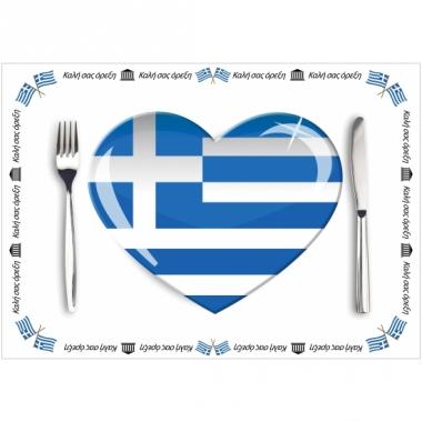 Tafel placemats griekenland