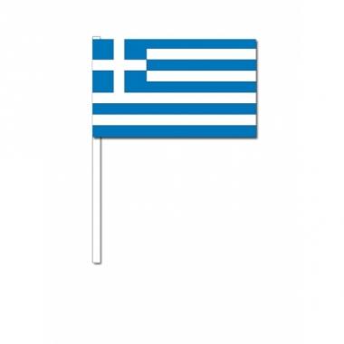 Zwaaivlaggetjes griekse vlag