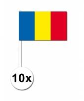 10 zwaaivlaggetjes roemeense vlag