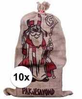 10x sinterklaas jute kado cadeau zakken 60 x 102 cm