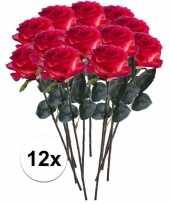 12 x rood gele roos simone 45 cm kunstplant steelbloem