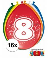16 party ballonnen 8 jaar opdruk sticker