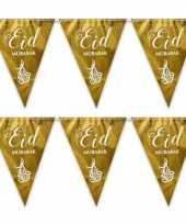 2x feestartikelen gouden ramadan vlaggenlijn eid mubarak 6 meter