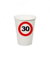 30e verjaardag party bekertjes