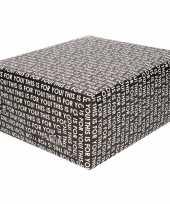 3x inpakpapier cadeaupapier this is for you 200 x 70 cm