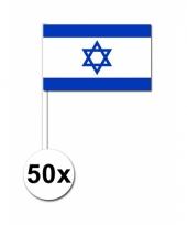 50 x zwaaivlaggetjes israelische vlag
