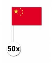 50 zwaaivlaggetjes chinese vlag