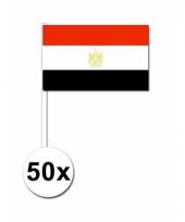 50 zwaaivlaggetjes egyptische vlag