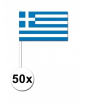 50 zwaaivlaggetjes griekse vlag