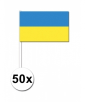 50 zwaaivlaggetjes oekraiense vlag