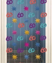 60 jaar deurgordijnen