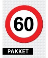 60 jaar verkeersbord versiering pakket