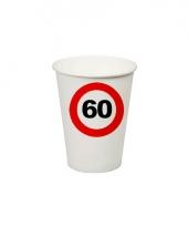 60e verjaardag party bekertjes