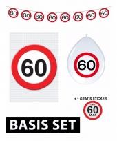 60ste verjaardag versiering pakket verkeersbord basic