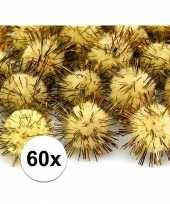 60x gele decoratie pompons 20 mm