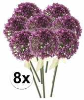 8 x roze paarse sierui 70 cm kunstplant steelbloem