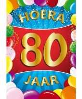 80 jaar thema mega deurposter