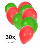 Ballonnen groen rood 30 stuks