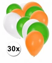 Ballonnen groen wit oranje 30 stuks