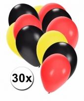 Ballonnen zwart geel rood 30 stuks