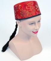Chinees hoedje met vlecht