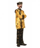 Chinees outfit voor kinderen