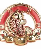 Chinees wandbord goud rood karper