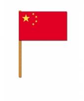 Chinese zwaaivlag