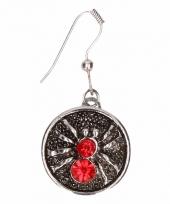 Chunkoorbellen rode spin voor volwassenen