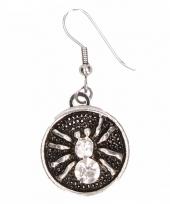 Chunkoorbellen zilveren witte spin voor volwassenen