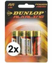 Dunlop aa batterijen alkaline 8 stuks