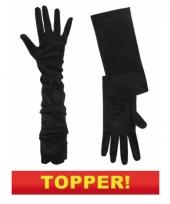 Elegante handschoenen 48cm 10049638