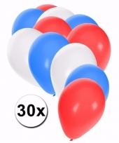 Feest ballonnen in de kleuren van engeland 30x 10087264