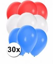 Feest ballonnen in de kleuren van nederland 30x 10087270