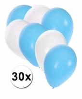 Feestversiering oktoberfest ballonnen 30 stuks