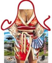 Funartikel schort geisha