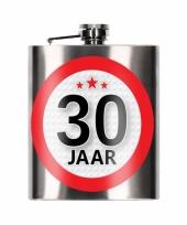 Funcadeau 30 jaar heupfles 200 ml