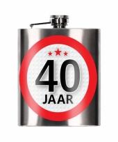 Funcadeau 40 jaar heupfles 200 ml