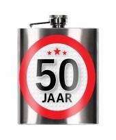Funcadeau 50 jaar heupfles 200 ml