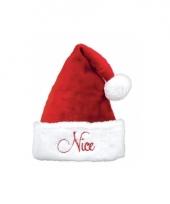 Funny kerstmuts nice